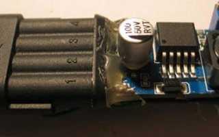 Самодельный bluetooth адаптер для диагностики и настройки ГБО четвёртого поколения