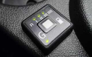 Как правильно эксплуатировать ГБО 2-4 поколения на авто