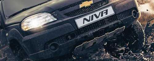 Как самостоятельно установить газовое оборудование на ВАЗ 2123 4×4, варианты монтажа: под днище или в багажник