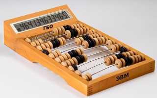 Калькулятор ГБО пропан/метан для автомобилей