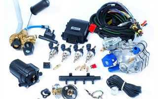 Что такое газовое оборудование 4 поколения на автомобиле?