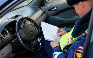 Какой штраф за газовое оборудование без регистрации предусмотрен законом РФ