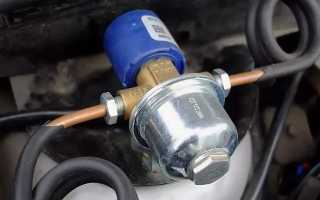 Электроклапаны газового оборудования на автомобиле