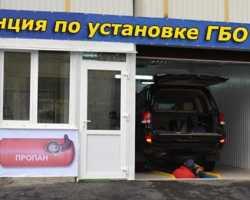 Как выбрать лучшего специалиста по монтажу газобаллонного оборудования на автомобиль