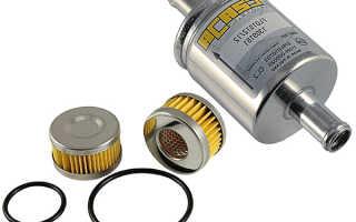 Разновидности фильтров газового оборудования. Как заменить газовый фильтр на авто с ГБО 2-4 поколения самостоятельно