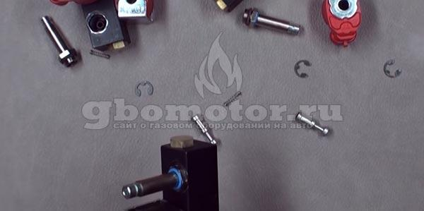 Как разобрать газовые форсунки